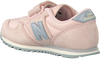 Rosane NEW BALANCE Sneaker KE420 KIDS - small