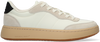 Weiße WODEN Sneaker low MAY  - small